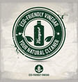 alternative eco friendly vinegar stamp vector image