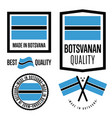 botswana quality label set for goods vector image vector image