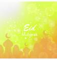 happy eid mubarak islamic design vector image vector image