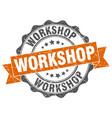 workshop stamp sign seal vector image vector image