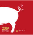 2019 chinese new year pig card design vector image vector image