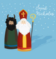 cute st nicholas with devil text and falling vector image vector image