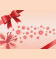 greeting card or invitation vector image