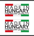 Made in hungary icon premium quality sticker