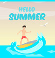 man on surfboard together in the ocean vector image