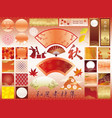 set of assorted japanese graphic elements vector image