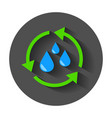 water cycle icon flat with long shadow vector image