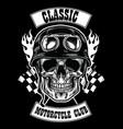 motorcycle club badge with skull wearing helmet vector image