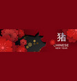 chinese new year pig 2019 floral paper banner vector image vector image
