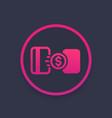 money transfer between cards icon vector image vector image