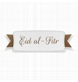 Eid al-Fitr decorative greeting Label vector image