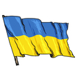 flag of Ukraine vector image vector image