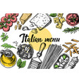 hand drawn outline food vector image