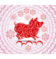 happy chinese new year 2019 year of the pig lunar vector image vector image