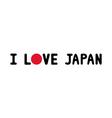 I lOVE JAPAN2 vector image vector image
