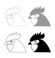 rooster head the black and grey color set icon vector image vector image