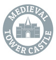 tower castle logo simple gray style vector image vector image