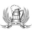 Beer Retro Emblem vector image