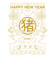 chinese new year pig 2019 gold line card vector image vector image
