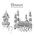 drawing sketch charminar vector image vector image