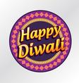 diwali symbol vector image