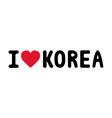 I lOVE KOREA1 vector image