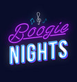 boogie nights vintage 3d lettering retro bold vector image