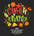 cinco de mayo hand drawn lettering phrase design vector image