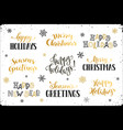 happy holidays phrases vector image vector image