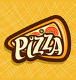 logo for pizza vector image