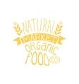 Natural Market Vintage Emblem vector image vector image