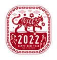 chinese tiger 2022 zodiac emblem vector image