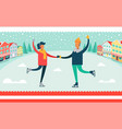 man and woman ice-skating vector image