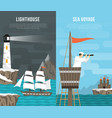 nautical vertical banners set vector image vector image