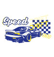sport car for print vector image vector image