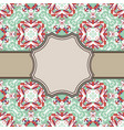 vintage artistic abstract flower frame with text vector image vector image