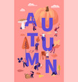 autumn season concept happy characters spend time vector image