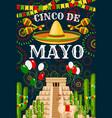cinco de mayo mexican sombrero greeting vector image vector image