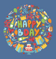 birthday party anniversary cartoon kids happy vector image