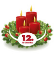 christmas advent background vector image