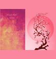 invitation cards with a blossom sakura vector image