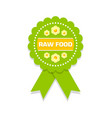 green raw food rosette on white background vector image vector image