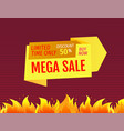 mega sale limited time offer 50 discount vector image vector image