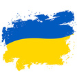 Ukraine Flag grunge style on white background vector image vector image