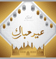 creative eid mubarak greeting vector image vector image