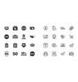 set of shopping sale and discounts icons vector image vector image