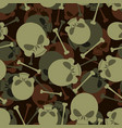 skull and bones military pattern skeleton army vector image