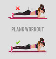wiith girl and stability ball vector image vector image
