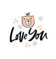 love you hand drawn lettering vector image
