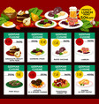 menu price cards for german cuisine vector image vector image